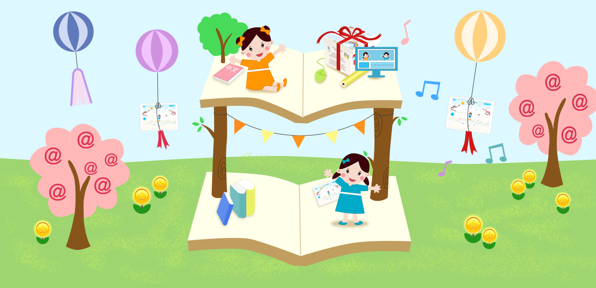 Chinese learning apps can be a great way to help kids learn Mandarin. They give children the chance to hear native Chinese speakers, respond to questions in Chinese, and a fun and engaging way to practice their reading and writing in Chinese.